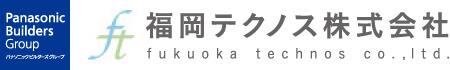 福岡テクノス株式会社